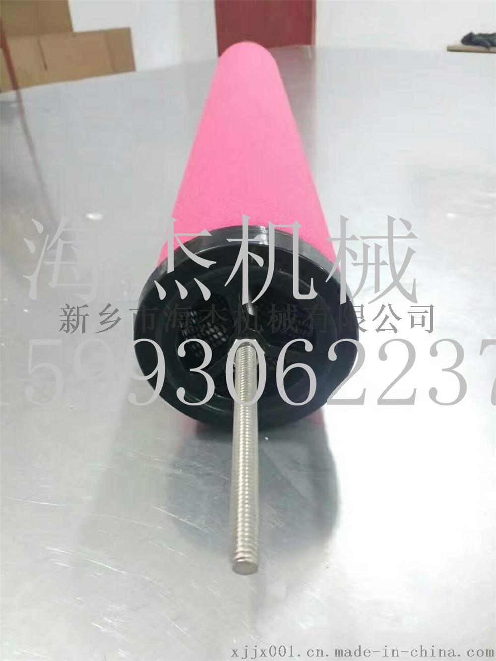 玛勒PI25004DNSMX25磨煤机滤芯39619912