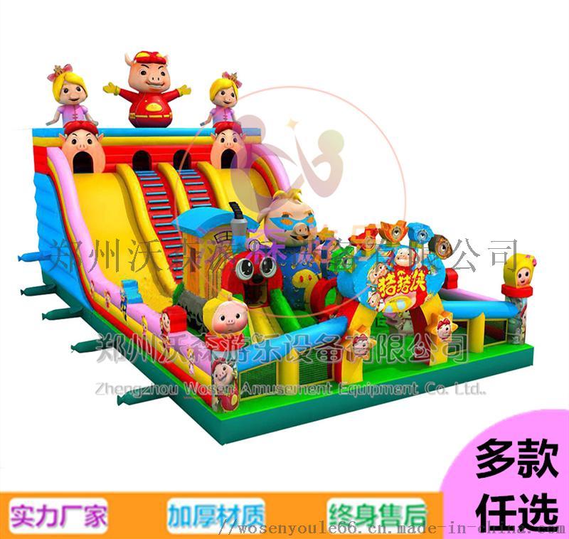 河南充气城堡厂家,儿童充气滑梯2019热销款式795445992