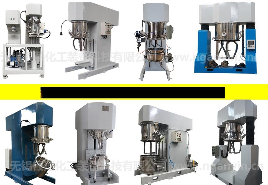 实验室真空行星搅拌机 小型高粘度搅拌机94650535