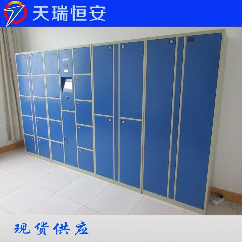 汉中市城固县人民检察院 指纹型智能储物柜1.jpg