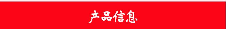 按摩球详情_03.jpg