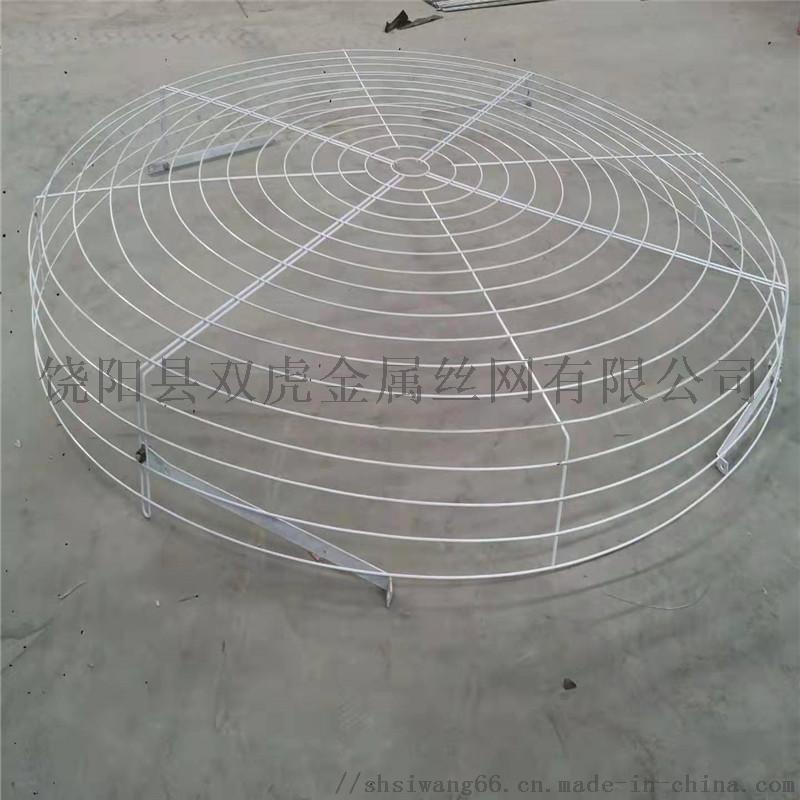 三葉吊扇防護網罩現貨 1.2/1.4m吊扇鐵網罩777335922