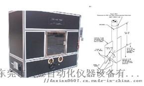 DX8382大型燃烧柜.jpg
