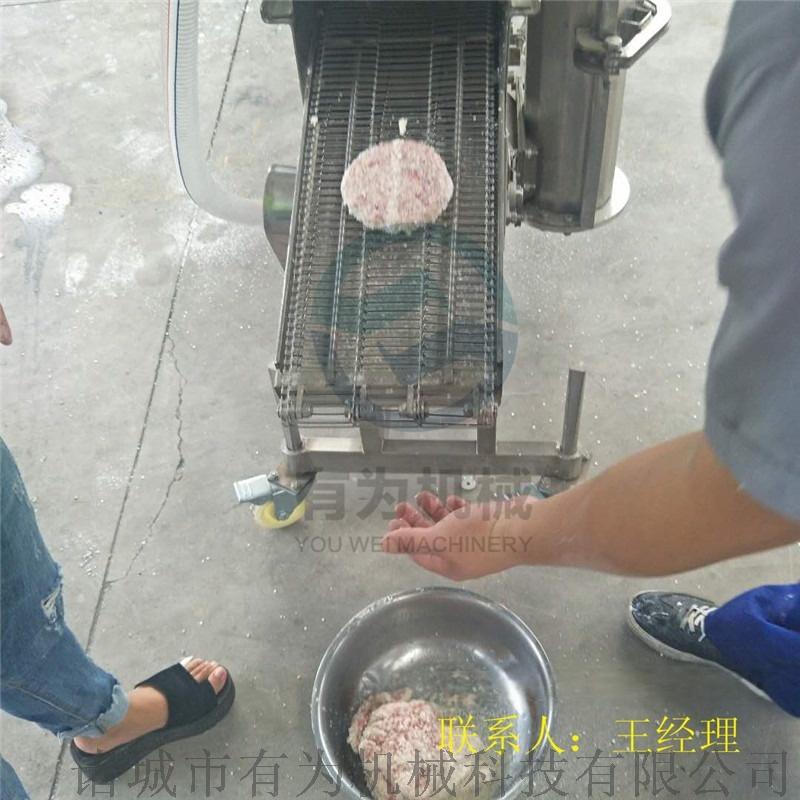 双模小型肉饼成型机生产线,小型肉饼成型机760937702