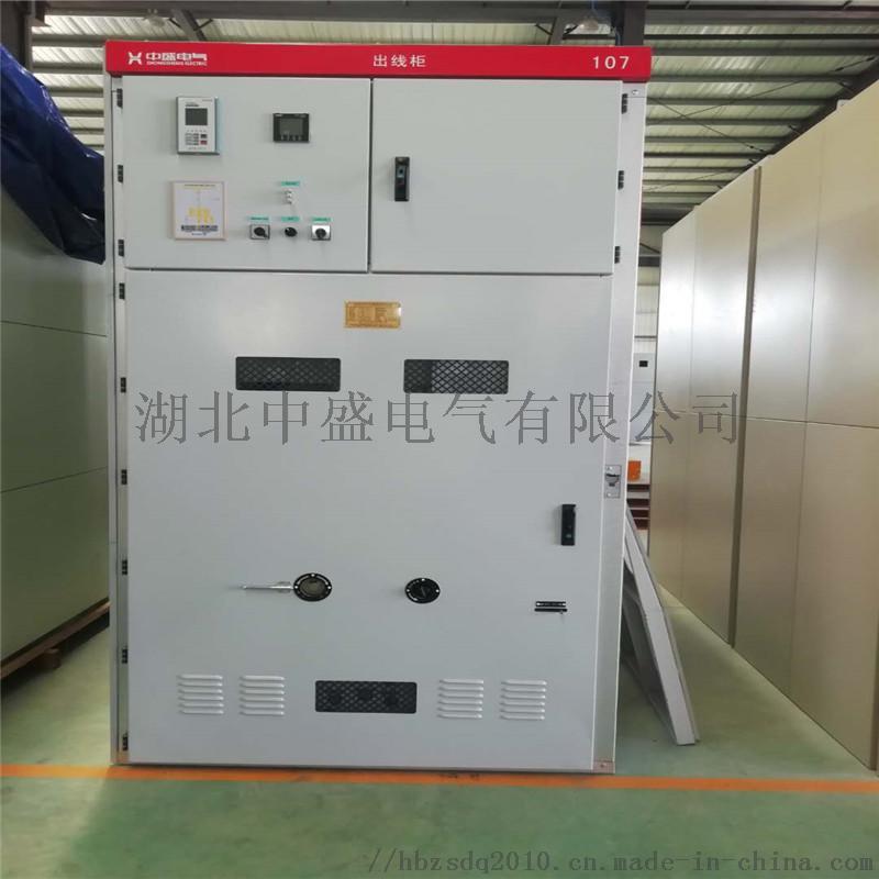 35KV高压开关柜 (5).jpg