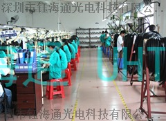 光纤混凝土 发光衣 光导纤维 发光鞋带3.0MM98390795