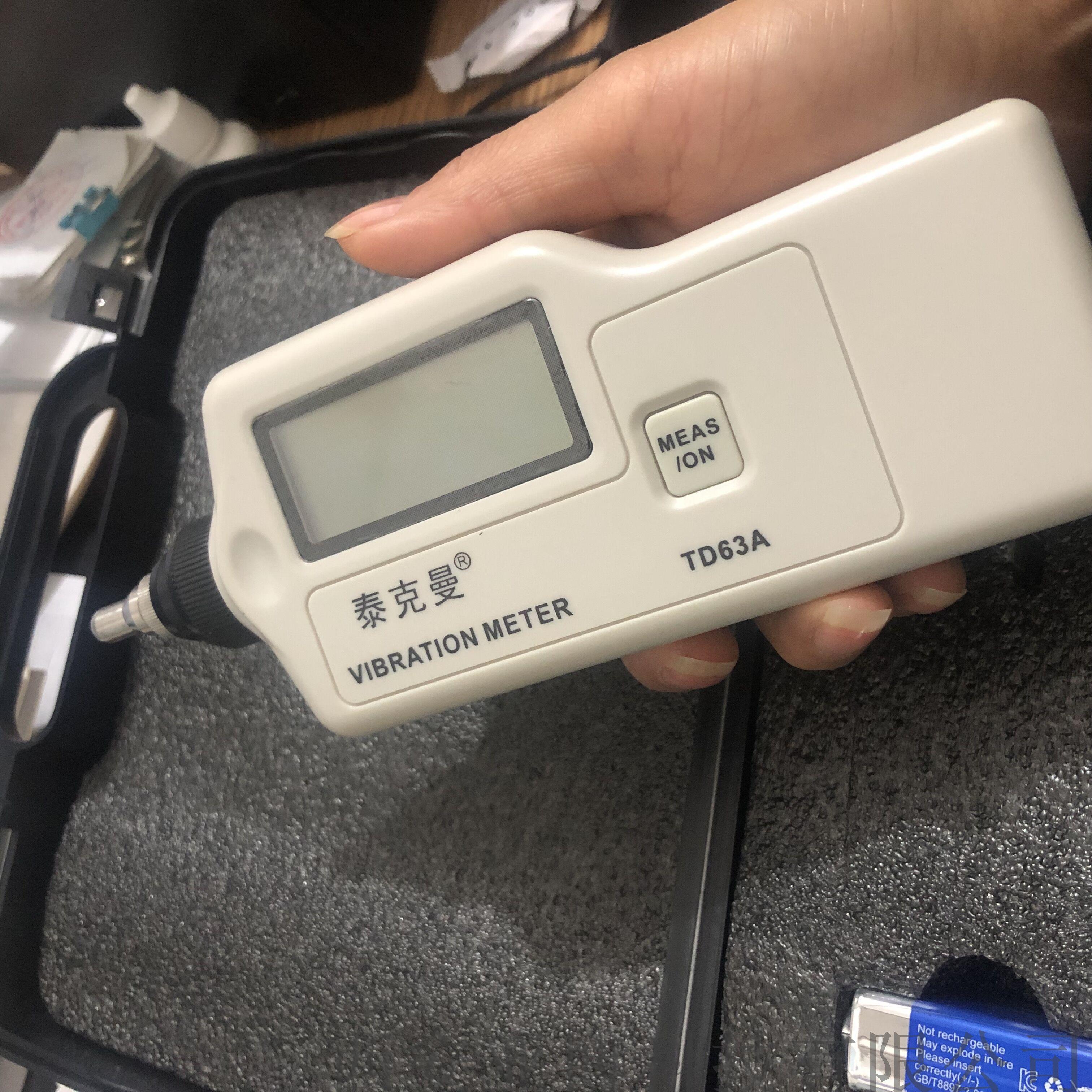 西安哪里有卖测振仪联系139,91912285131091915