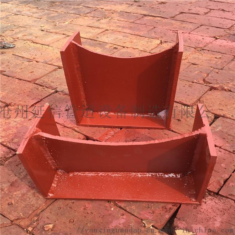焊接管座  新标208型焊接管座  标准图片903023105