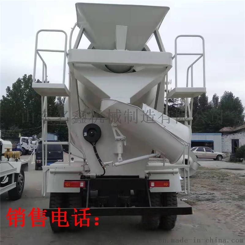 厂家直销 8方混凝土搅拌运输车 商混凝土罐车107891842