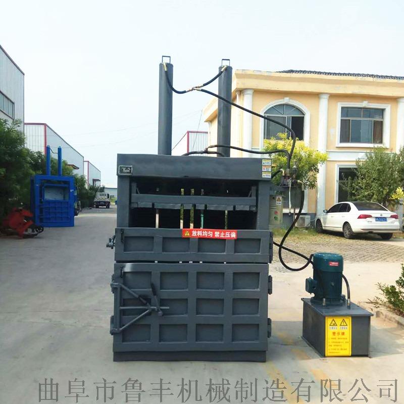 40吨液压打包机.jpg