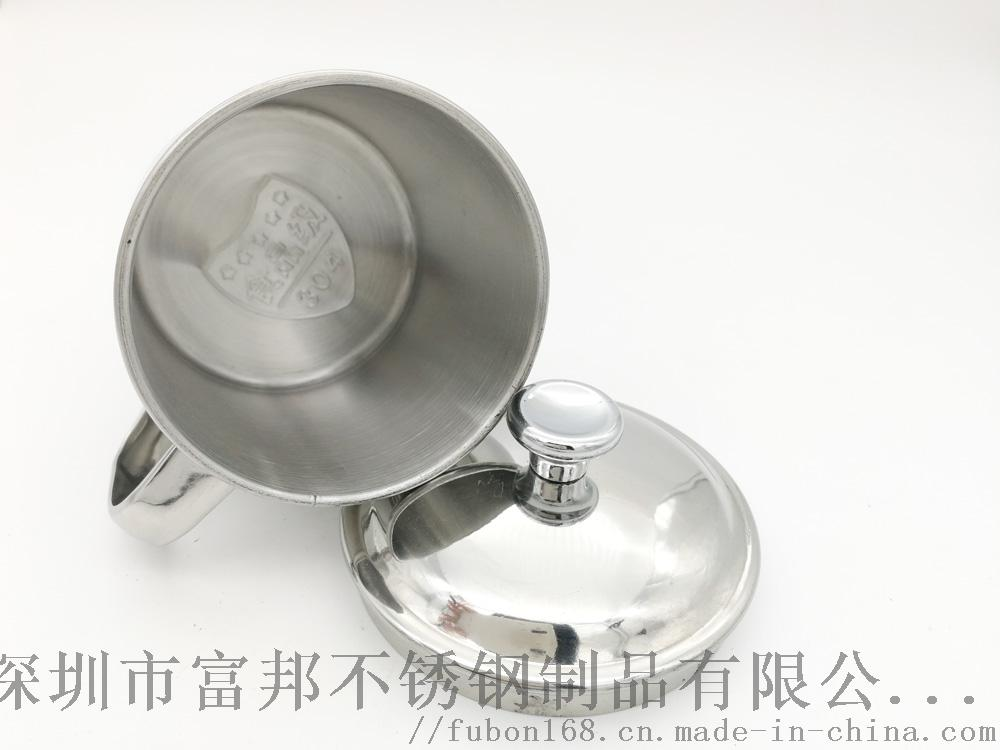 食品级304不锈钢钢口杯大人孩子  食堂家用口杯863909535