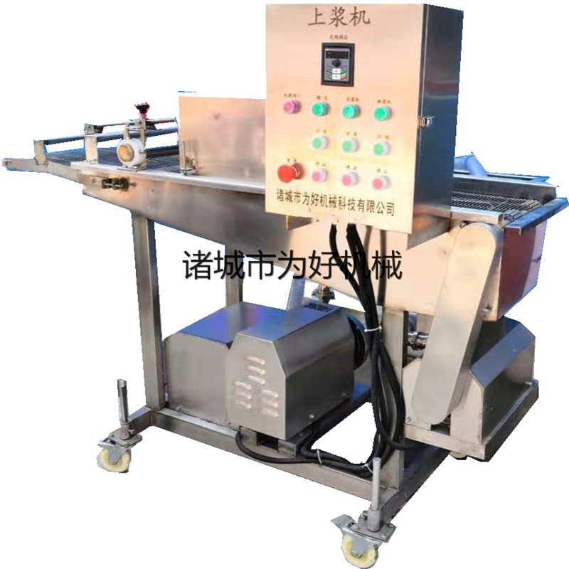 茄盒油炸线裹粉上浆机山东为好成套设备销售123200822