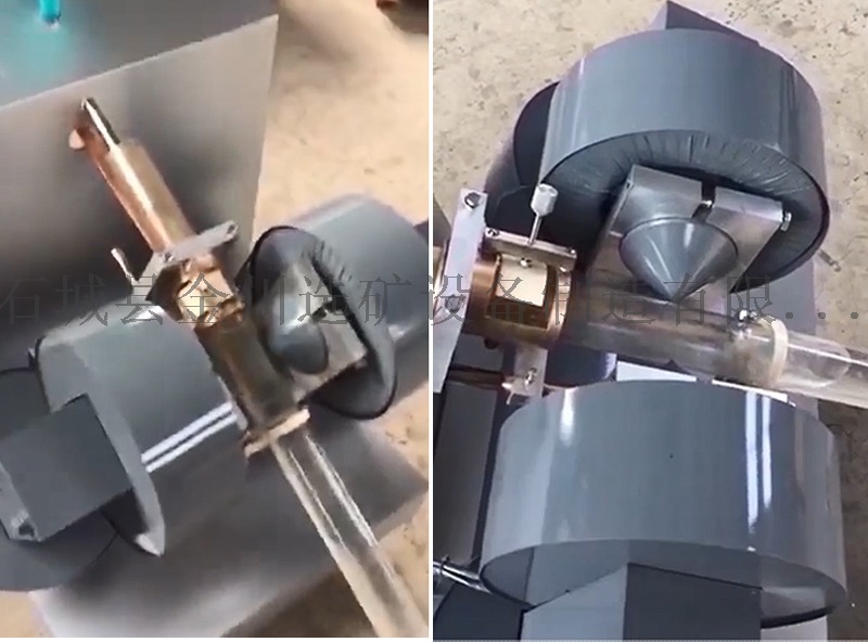 磁选管 实验室用小型磁选管设备戴维斯分析管99647235