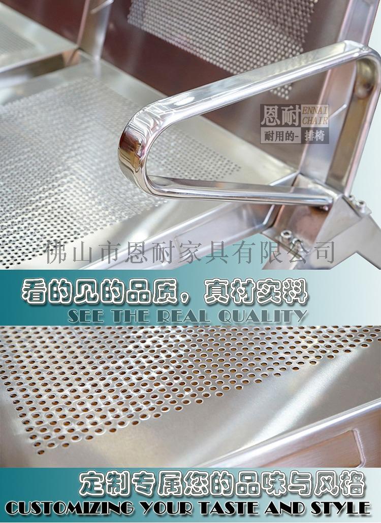 不锈钢机场椅-不锈钢输液椅-休息连排公共座椅134436485