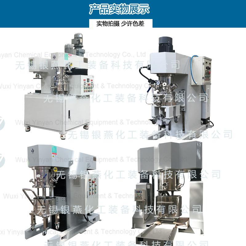 双行星混合搅拌机生产厂家供应多种型号行星搅拌机142108965