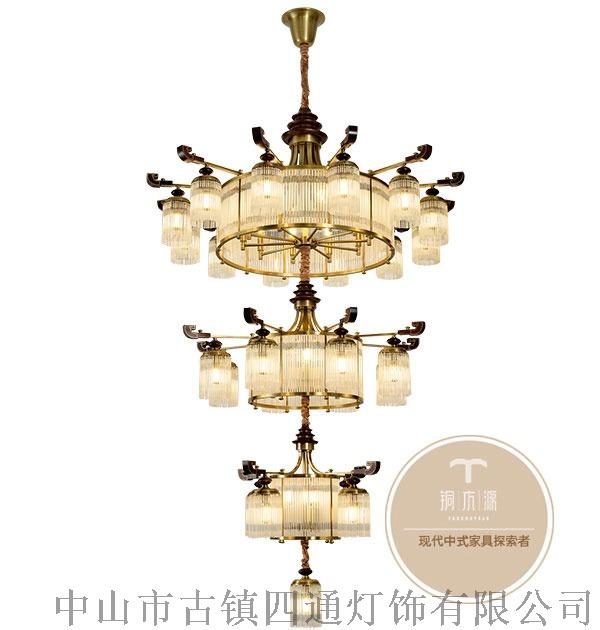 廠家燈具哪品牌比較好-銅木源燈飾加盟866821935
