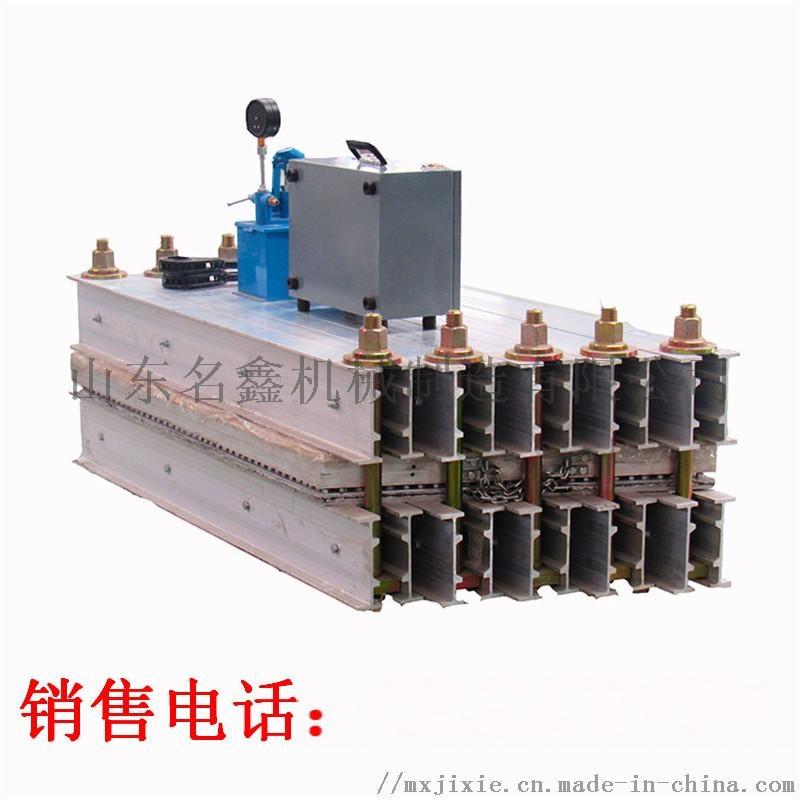 硫化机 (16).jpg