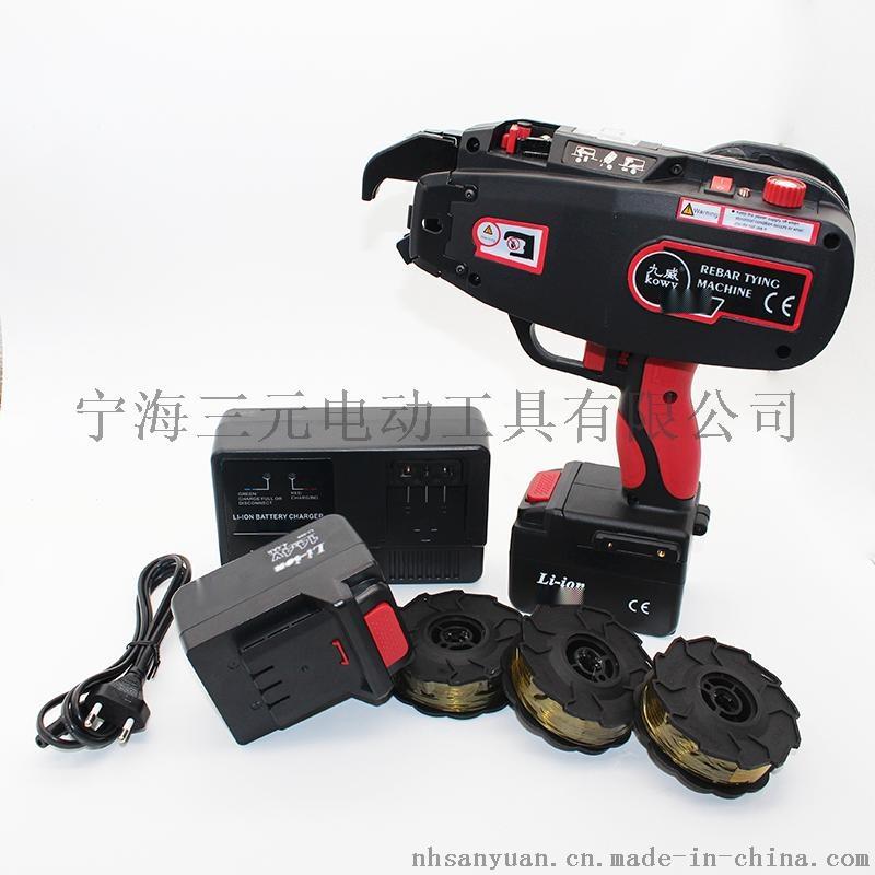 高品质锂电充电钢筋捆扎机762543315