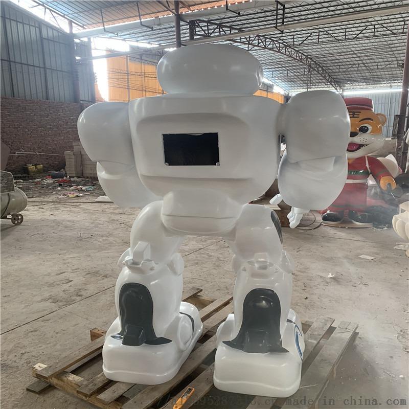 机器人模型IMG_6674.jpg