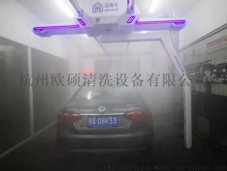 互联网无接触洗车机咋样,全自动洗车机使用寿命一般在多长时间132148185