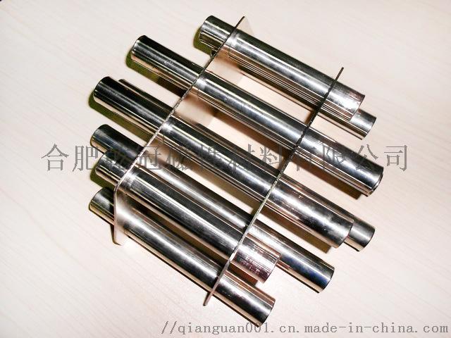 圆形磁力架 磁力架除铁 注塑机磁力架 强磁铁106292055