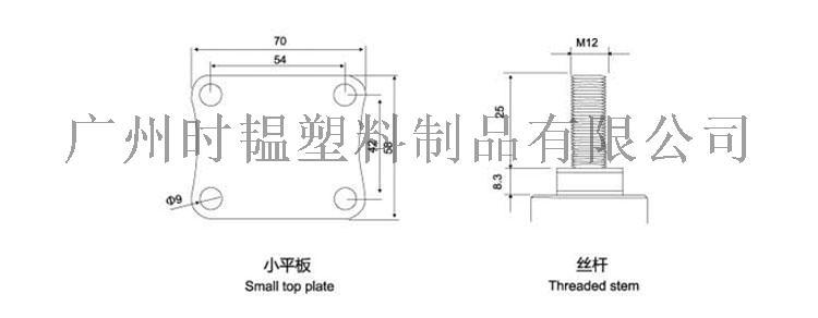 美容輪平板_04.jpg