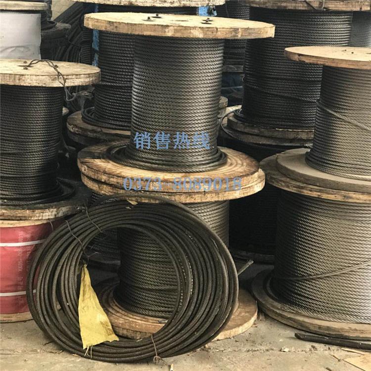 钢丝绳 (12).jpg