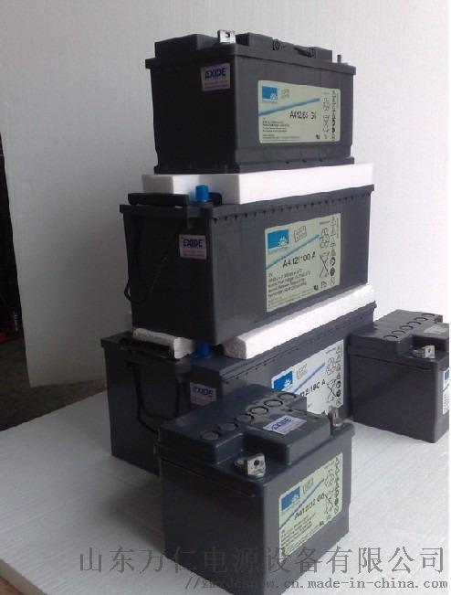 12v蓄电池ups铅酸蓄电池德国阳光蓄电池寿命63251692