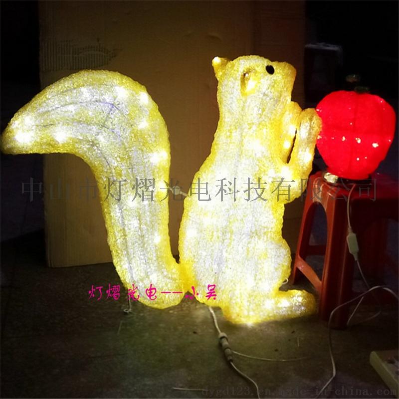 廠家定製滴膠動物燈 3D小松鼠造型燈 公園裝飾燈783029525