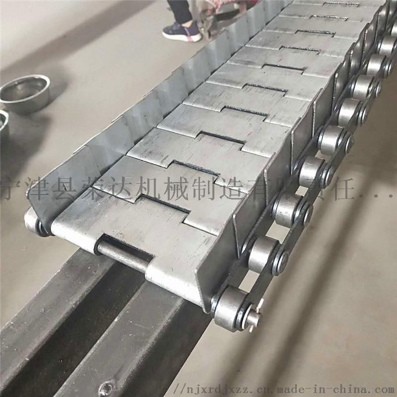 conveyor加挡板式链板6.jpg