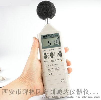 噪音計3.jpg