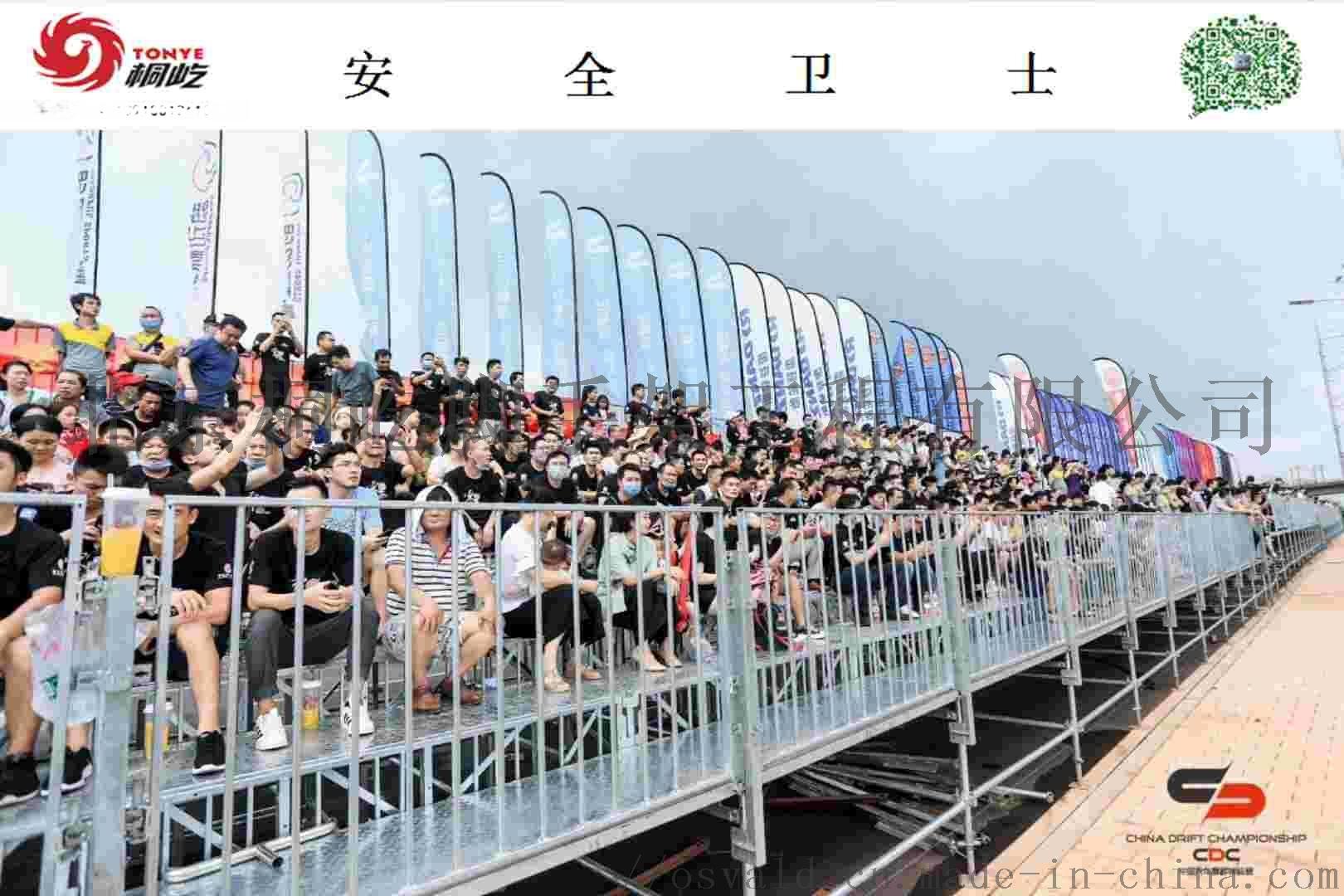 深圳临时看台租赁762247852