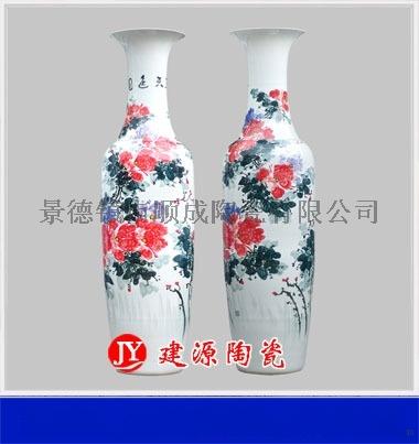 手繪藝術大花瓶 1.6米花瓶 陶瓷開業裝飾擺件86421275