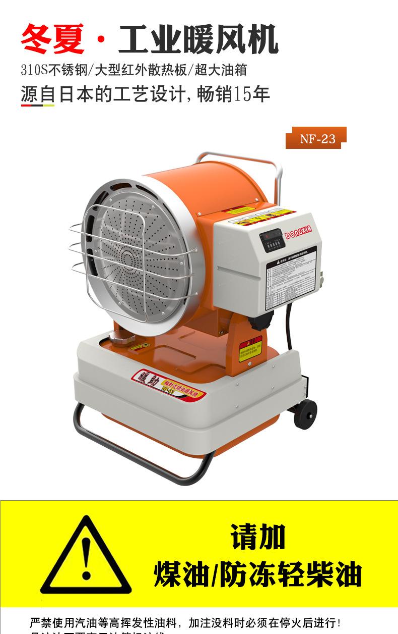 NF23暖風機 (1).jpg