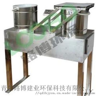 LB-200型降水降尘自动采样器.jpg