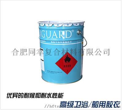 亚什兰GN系列胶衣产品图片3.png