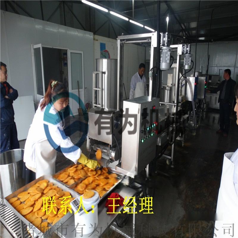 鸡排成型机生产线,汉堡肉饼成型机,鸡排油炸生产设备745798722