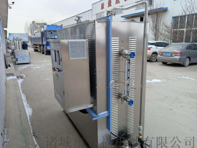 電磁蒸汽發生器廠家直銷773856032