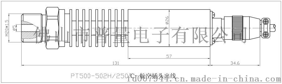 PT500-502H结构图