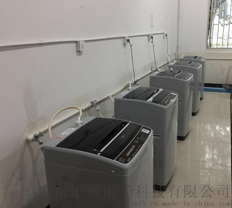 长沙投币式洗衣机的价格多少hj60651035