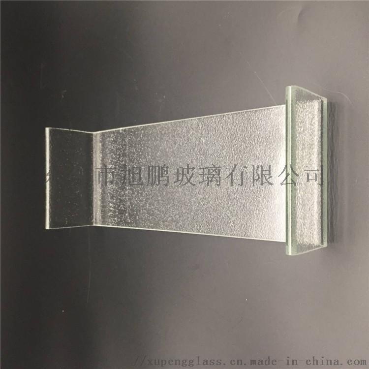 U型钢化玻璃 (4).jpg