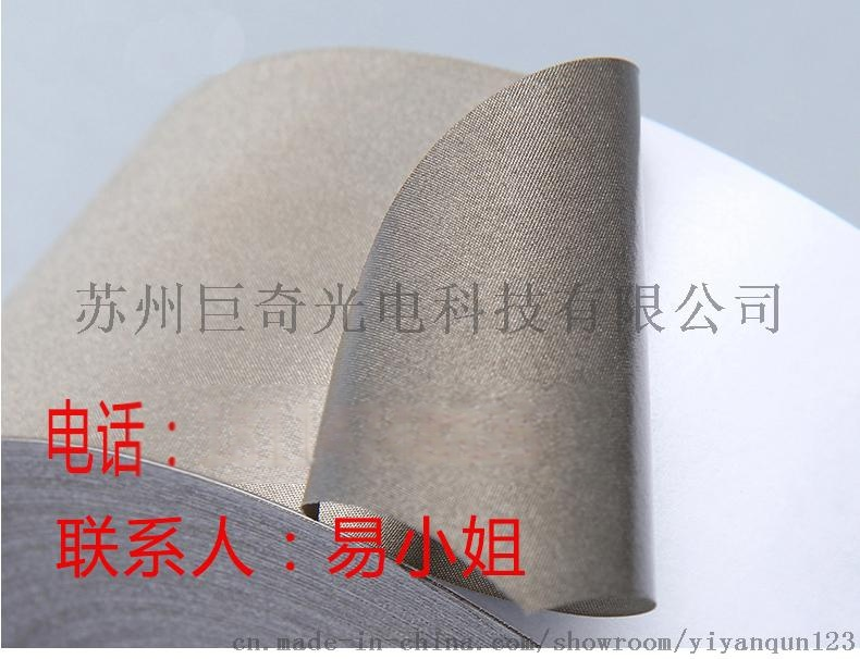 苏州巨奇导电布如何测试电阻775211065