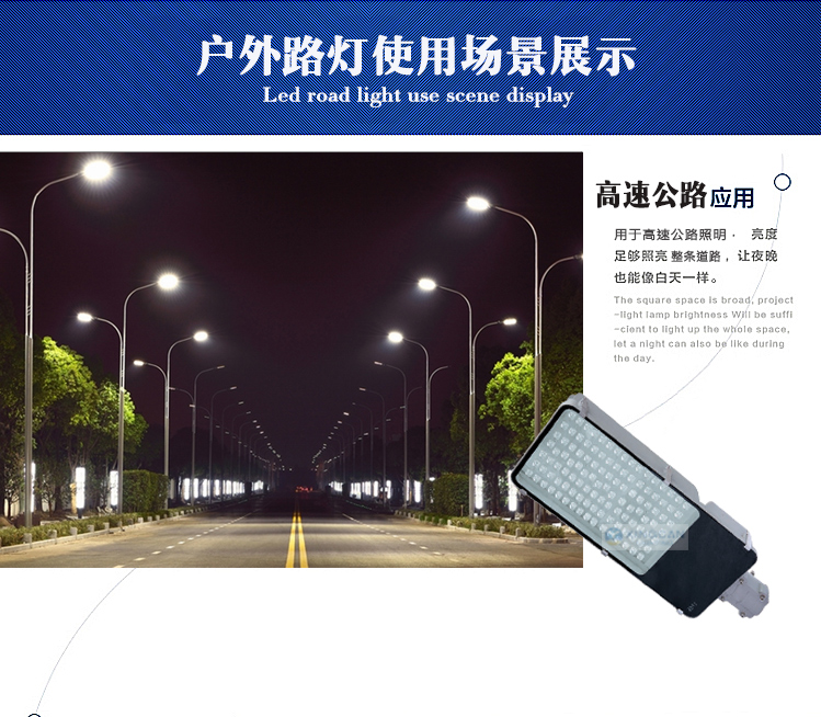 LED金豆路灯详情页模板_03.jpg
