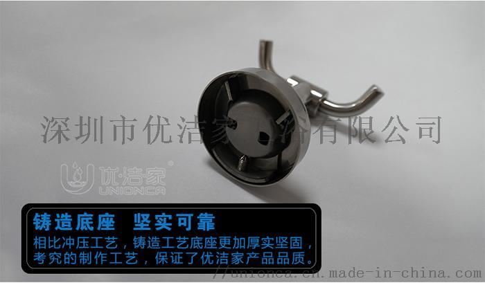 G172-雙衣鉤詳情_14.jpg