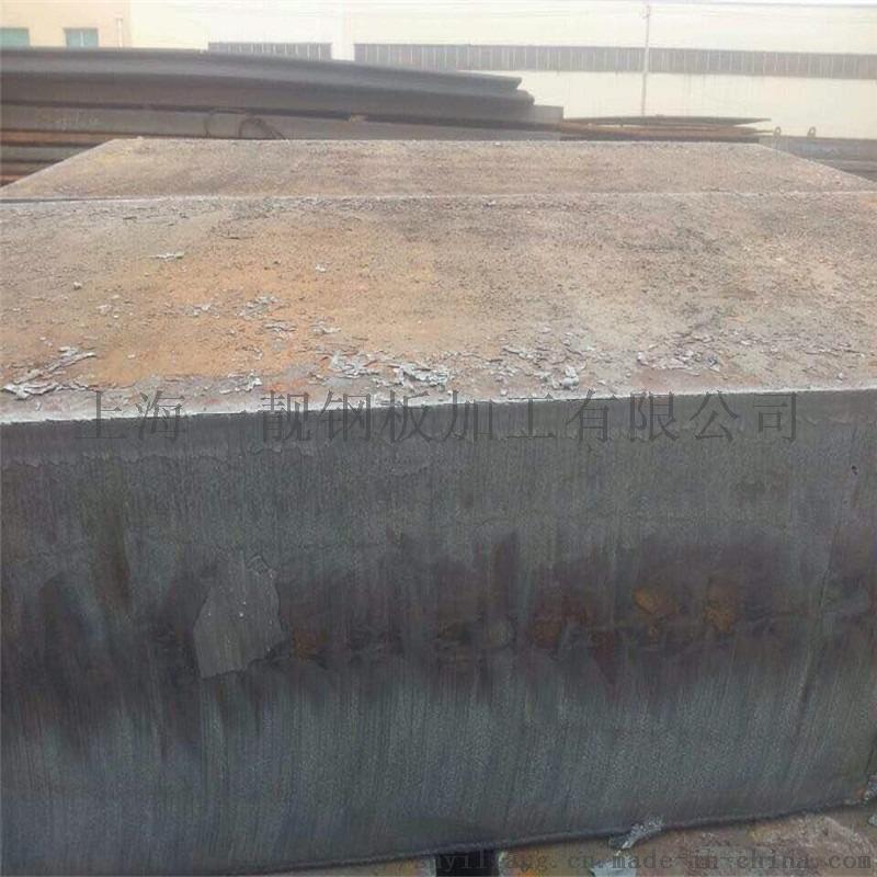 14c中板加工、上海超厚钢板切割加工.jpg