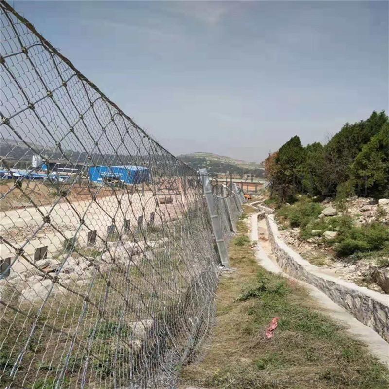 山坡竖立防护网.山坡围栏网.山坡被动环形防护网97578302