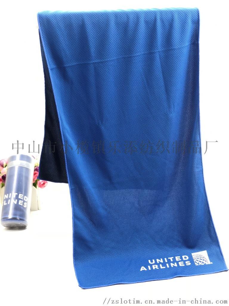 冷感运动巾跑步降温冰巾数码印广告巾801615595