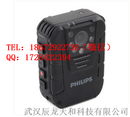 飞利浦 VTR8100(1)