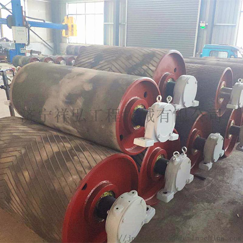 山东矿业皮带机包胶滚筒厂家提供煤安771937412