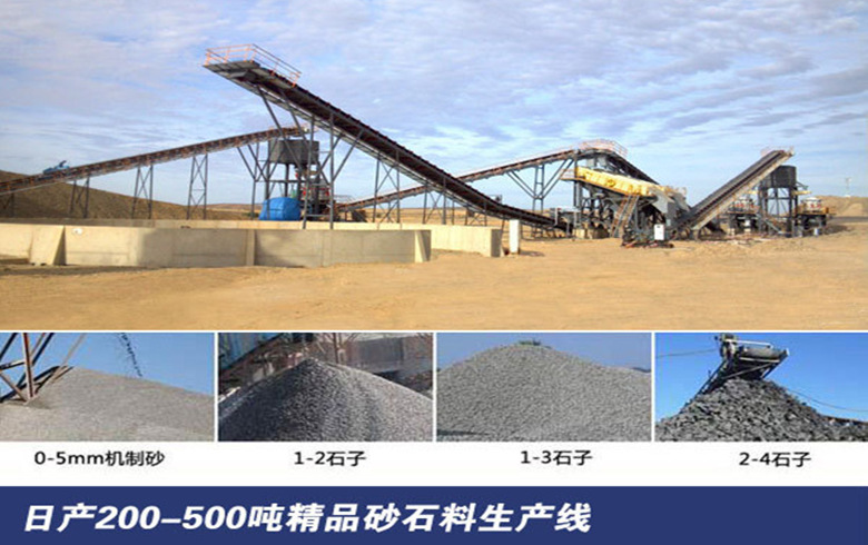 移动式山石破碎站 碎石机厂家 山东恒美百特86529962